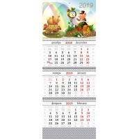 """Календарь квартальный """"Символ года"""" 2019 год. От 67 руб."""