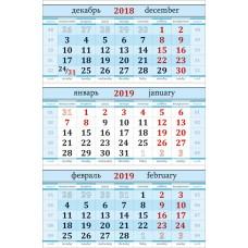 Блоки для квартальных календарей на 2019 год.